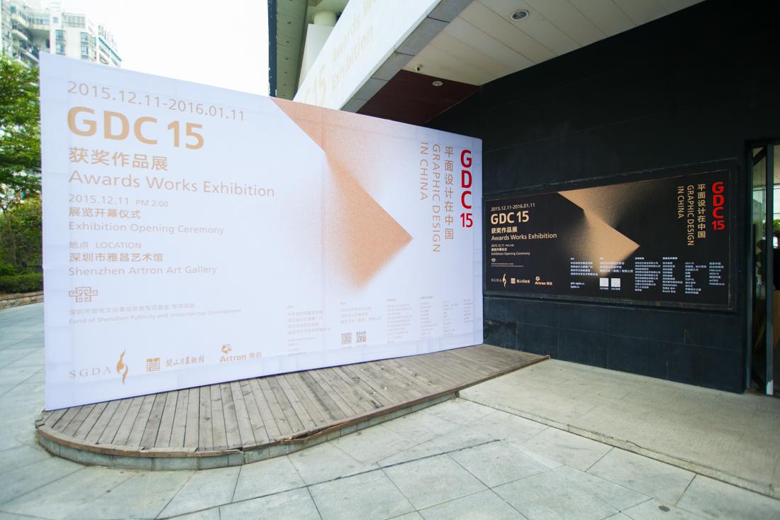 GDC153