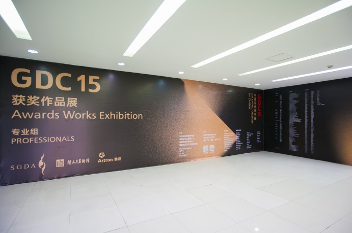 GDC154